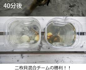 kenkyu02-09.jpg