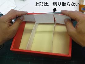 kenkyu05-07.jpg