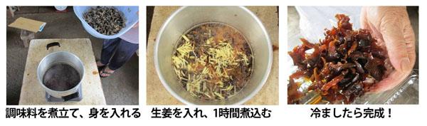 recipe06-02.jpg